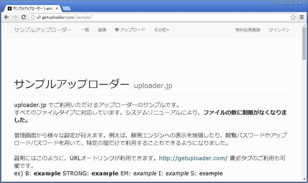 Google Chrome/Windows 7